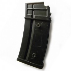 Cyma G36 190rd Mid Capacity Opaque Magazine - Just Cause Airsoft