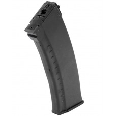 Cyma AK47 500rnd High Capacity Plastic Magazine - Just Cause Airsoft