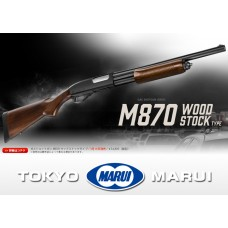 Tokyo Marui GAS M870 PUMP ACTION SHOTGUN WOOD EFFECT FINISH - Just Cause Airsoft