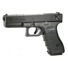 Tokyo Marui G18C Airsoft Pistol - Just Cause Airsoft