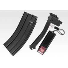Tokyo Marui HK 416 C 30rd LOW CAP Recoil Magazine - Just Cause AIrsoft