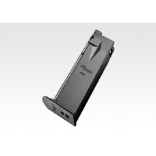 Tokyo Marui SIG 226 Gas Magazine - Just Cause Airsoft