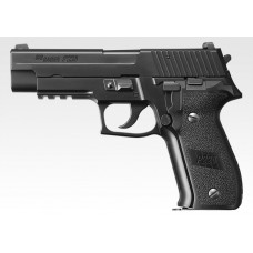 Tokyo Marui SIG P226R Airsoft Pistol - Just Cause Airsoft