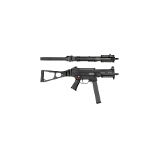 Ares HK UMP SMG AEG - Just Cause Airsoft
