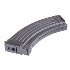 Cyma AK47 600rnd High Capacity Metal Magazine - Just Cause Airsoft