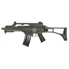 Jing Gong G36 C AEG - Just Cause Airsoft