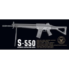 Jing Gong JG 550 AEG RIFLE - Just Cause Airsoft
